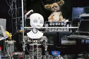 Hello, Robot. Design between Human and Machine