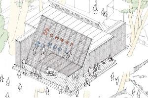 Temporary Urban Design Summer School