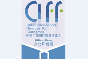 CIFF-OFFICE show 2012