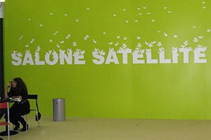 SaloneSatellite 2012